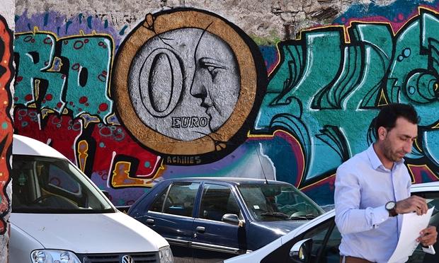 euro_mural